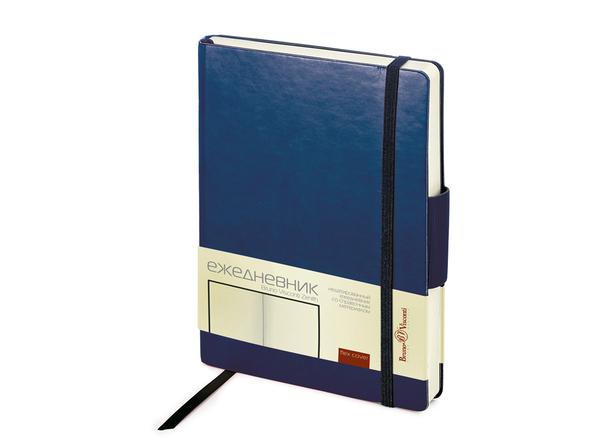 Ежедневник недатированный Zenith А5, темно-синий, бежевый блок, без обреза