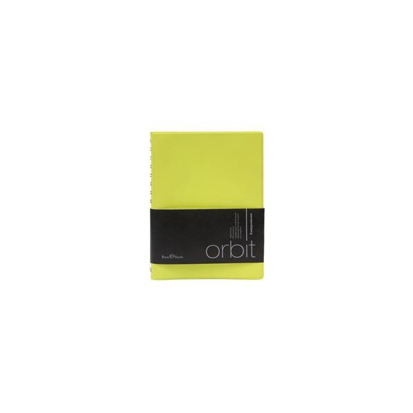 Ежедневник полудатированный Orbit А6, желтый, белый блок, серебряный обрез, без ляссе