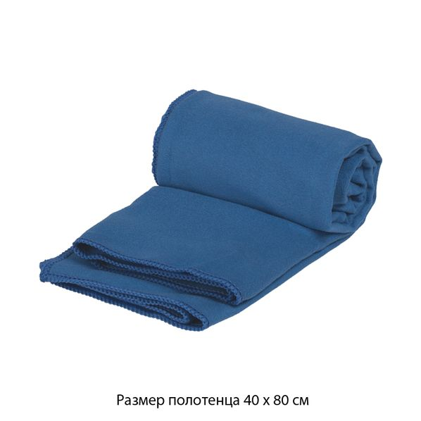 Полотенце для фитнеса Тонус, синее