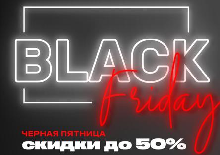 Black Friday: скидки 50% на рюкзаки Tumi